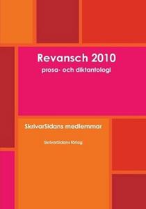 SkrivarSidans medlemsantologi Revansch 2010